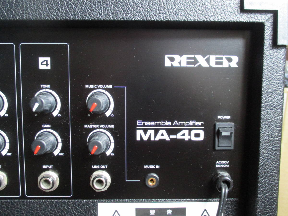 REXER MA-40 small size * high-powered ( maximum 70W) power do* speaker ( first of all, first of all,. beautiful goods!)