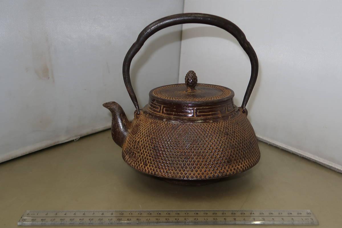 ●○南部 渓泉造 鉄瓶 茶道具 茶器○●_画像2
