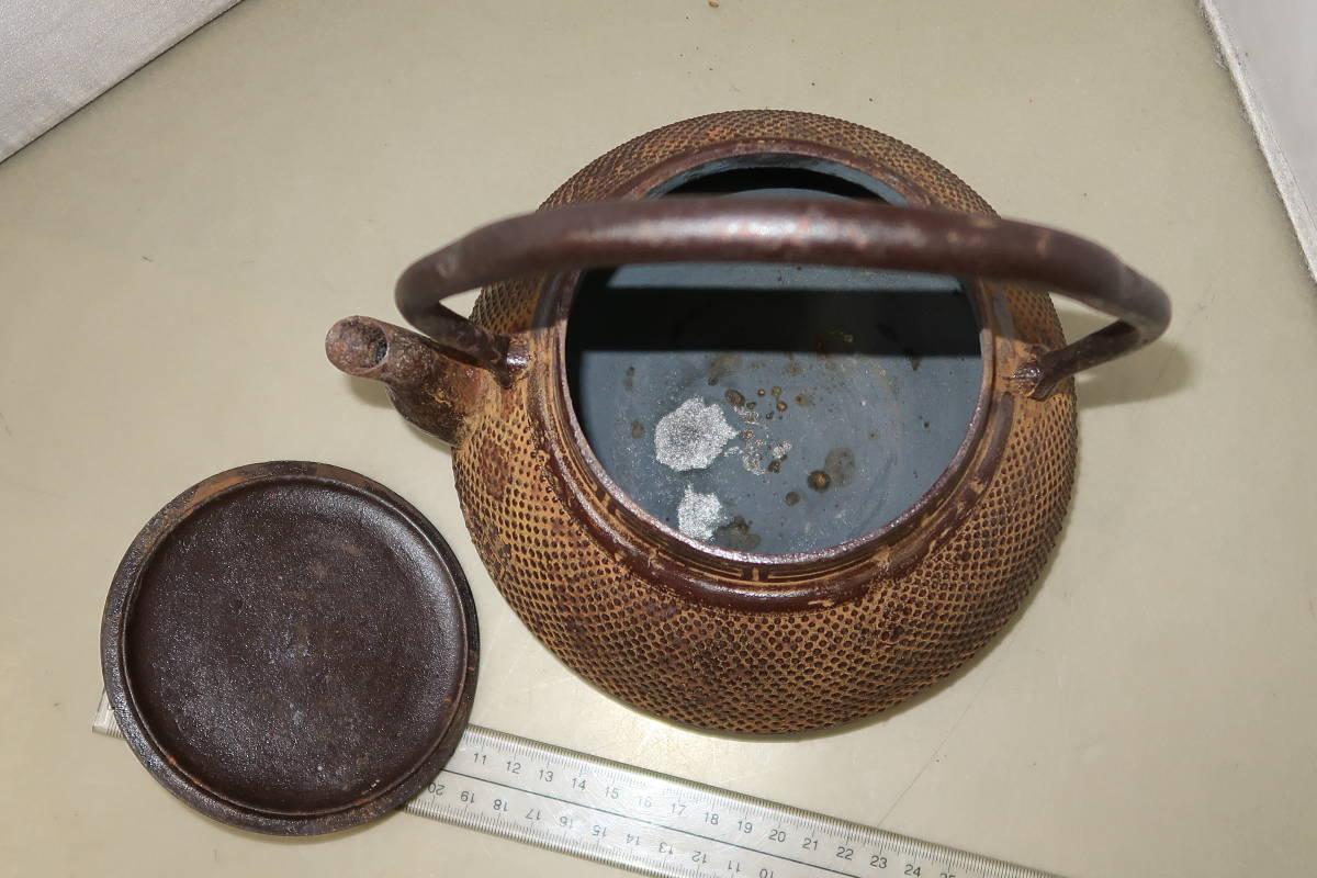 ●○南部 渓泉造 鉄瓶 茶道具 茶器○●_画像4