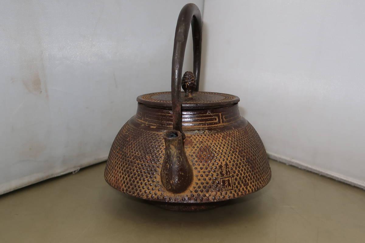 ●○南部 渓泉造 鉄瓶 茶道具 茶器○●_画像5