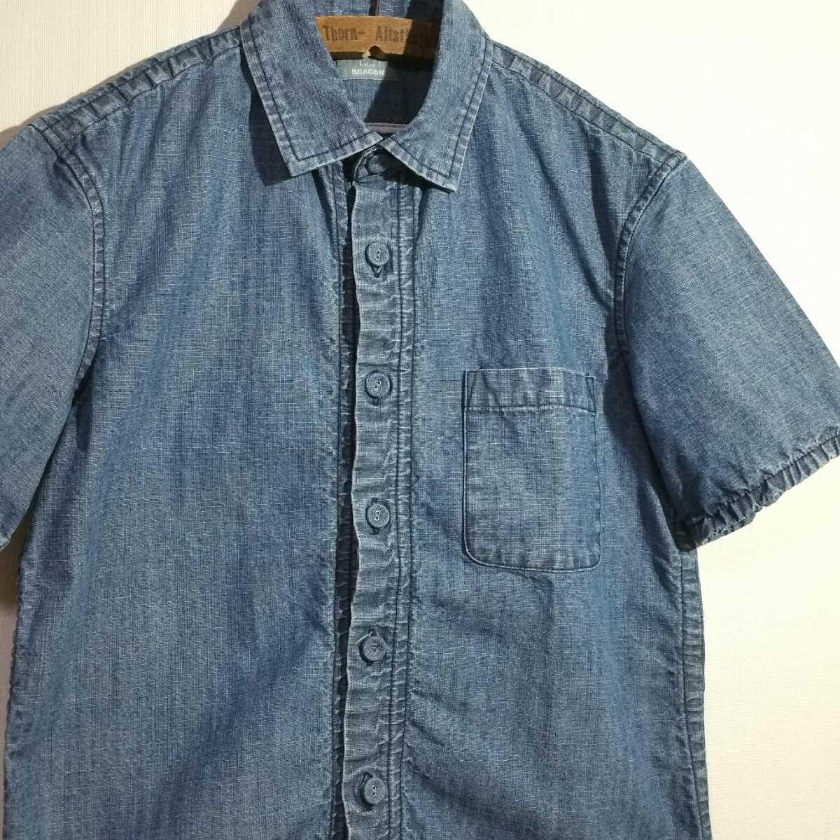[物凄く屈強 インディゴシャンブレークロス] 14ss kolor BEACON パッカリング シャンブレー シャツ メンズ1 カラービーコン デニム 藍染め