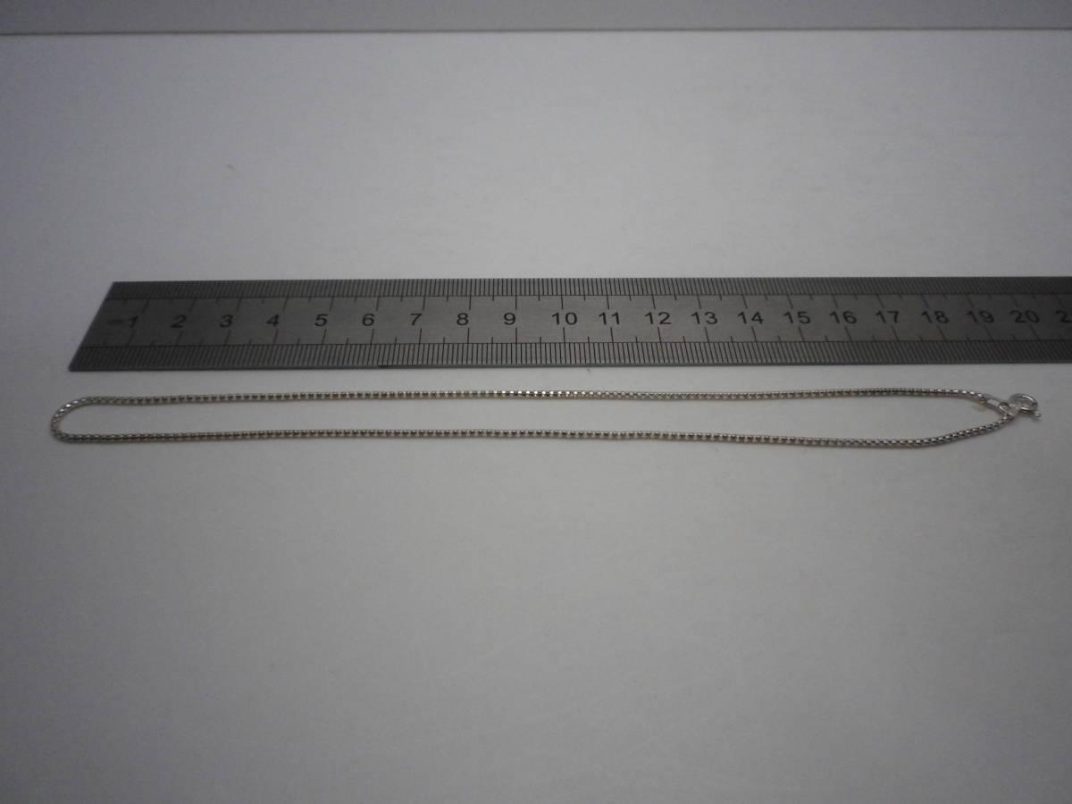 「925純銀・ネックレスチェーン」クラフトパーツ・未使用品【送料無料】「おかあさんのお針箱」002000148