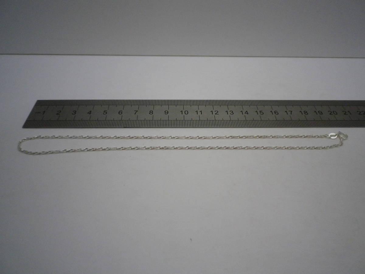 「925純銀・ネックレスチェーン」クラフトパーツ・未使用品【送料無料】「おかあさんのお針箱」002000150