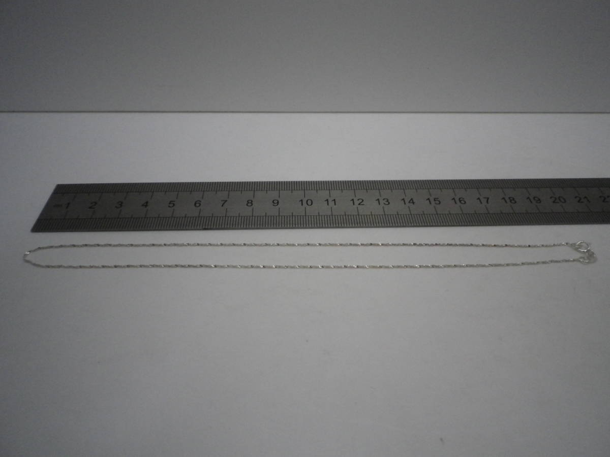 「925純銀・ネックレスチェーン」クラフトパーツ・未使用品【送料無料】「おかあさんのお針箱」002000155