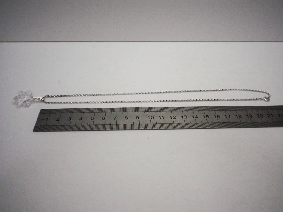「925純銀・ネックレスチェーン」クラフトパーツ・未使用品【送料無料】「おかあさんのお針箱」002000143