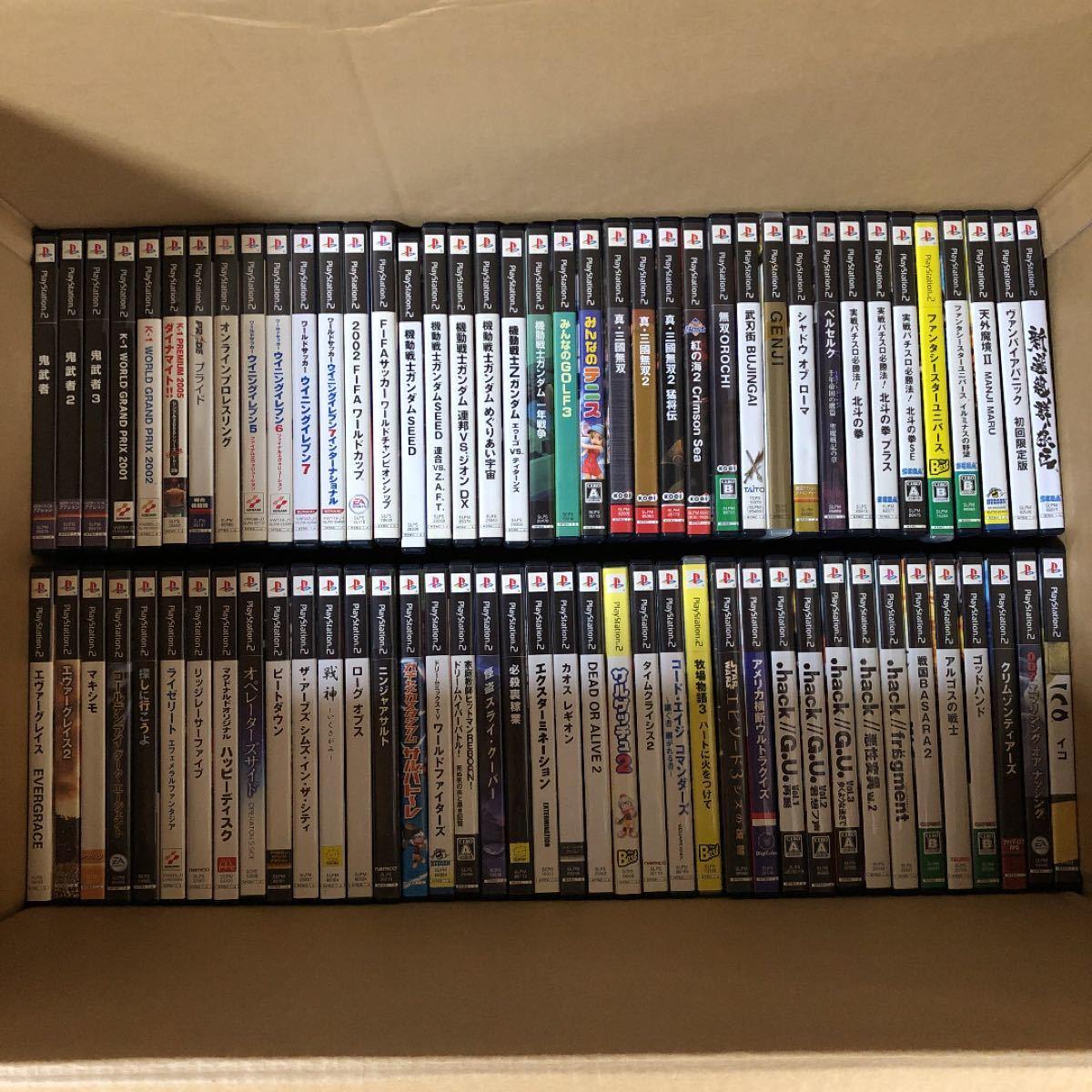 プレイステーション2本体一式 + ソフト100本 PlayStation2
