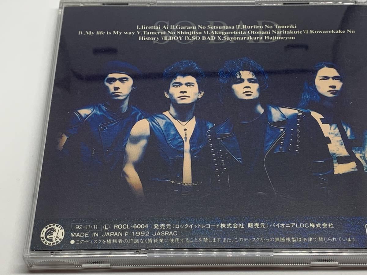 T-BOLAN(ティーボラン) - SO BAD(ソー・バッド) 国内盤 (中古CD・アルバム)_画像2