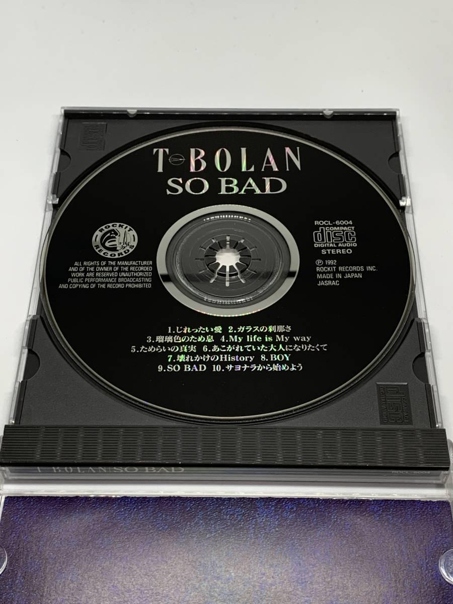 T-BOLAN(ティーボラン) - SO BAD(ソー・バッド) 国内盤 (中古CD・アルバム)_画像4