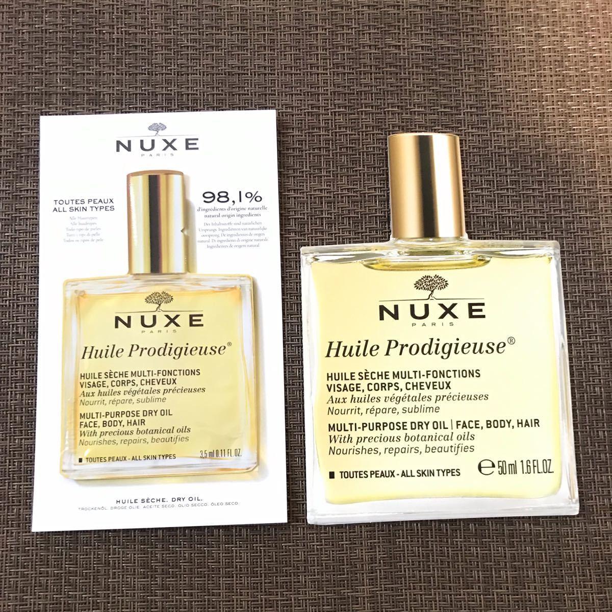 オイル nuxe リピ買いNUXEプロディジューオイルの感想・成分・使い方をまとめました。