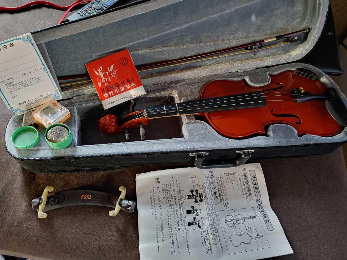 バイオリン 本体セット 弦 ハードケース 弓 キョーリツコーポレーション_画像1
