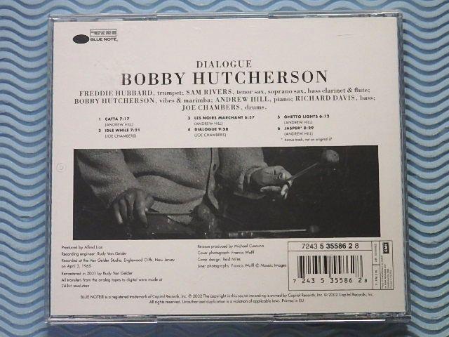 [輸入盤]ボビー・ハッチャーソン「ダイアローグ(+1)/Dialogue」Bobby Hutcherson/RVG/リマスター/Remaster/ブルーノート/Blue Note/名盤_画像2