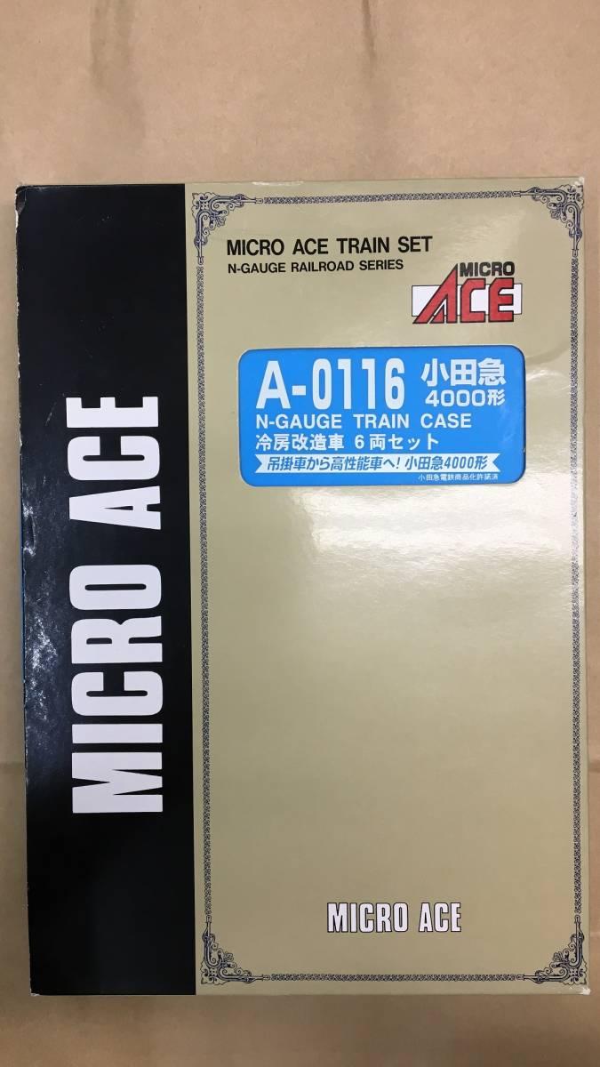 マイクロエース A-0116 小田急4000形 冷房改造車 6両セット 中古品・動作確認済み_画像1