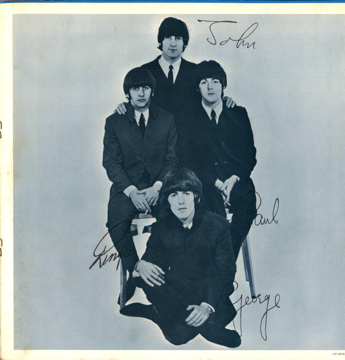 Beatles 「With The Beatles」国内盤アップルレーベル ダブルジャケット盤LPレコード  (AP-8678)_画像6