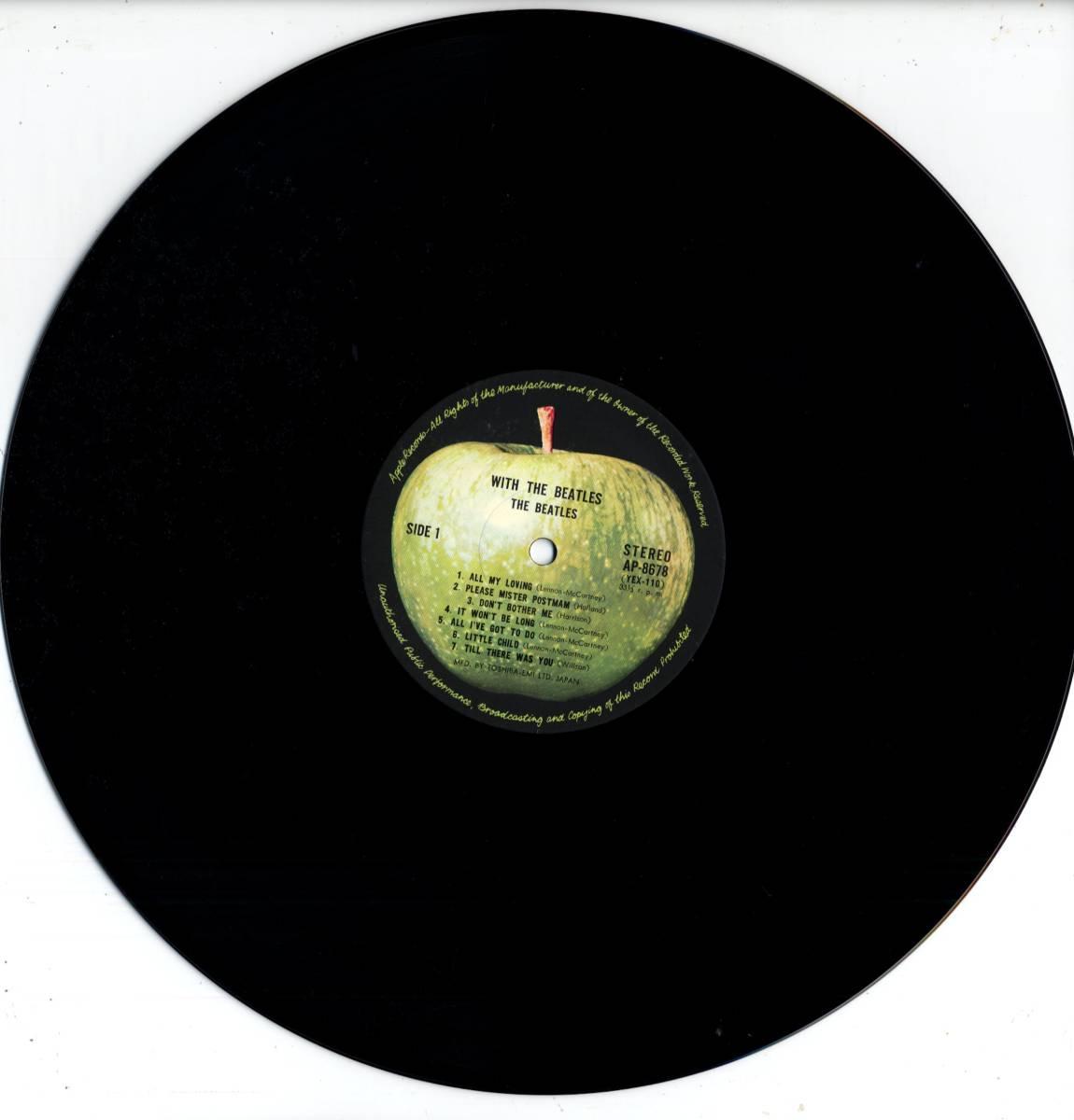 Beatles 「With The Beatles」国内盤アップルレーベル ダブルジャケット盤LPレコード  (AP-8678)_画像8