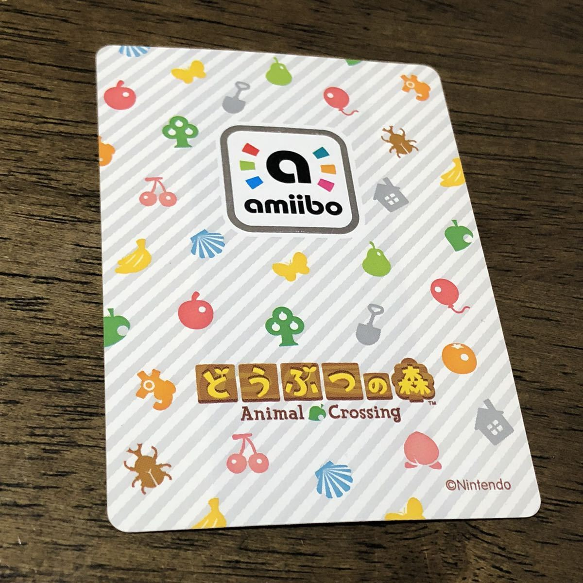 【送料無料】どうぶつの森 amiibo カード アミーボ あつまれどうぶつの森 とびだせどうぶつの森 スイッチ switch しずえ