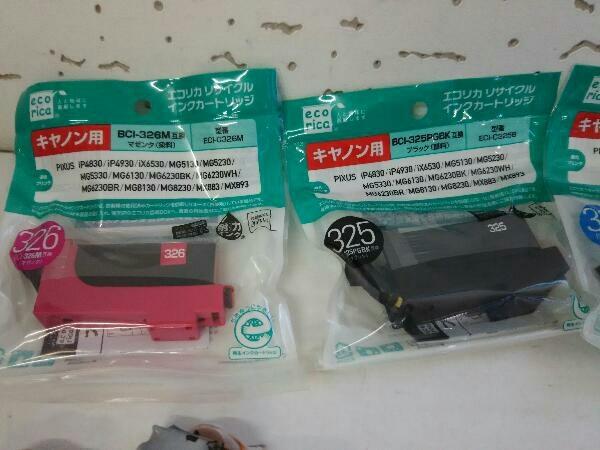 現状品 Canon 交換インク まとめ売り_画像2