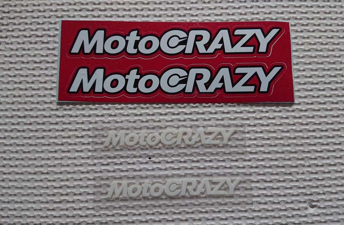 Moto CRAZY SBKアルミステップ TypeM ドゥカティ モンスター ハイパーモタード ディアベル ムルティストラーダ スポーツクラシック_画像5