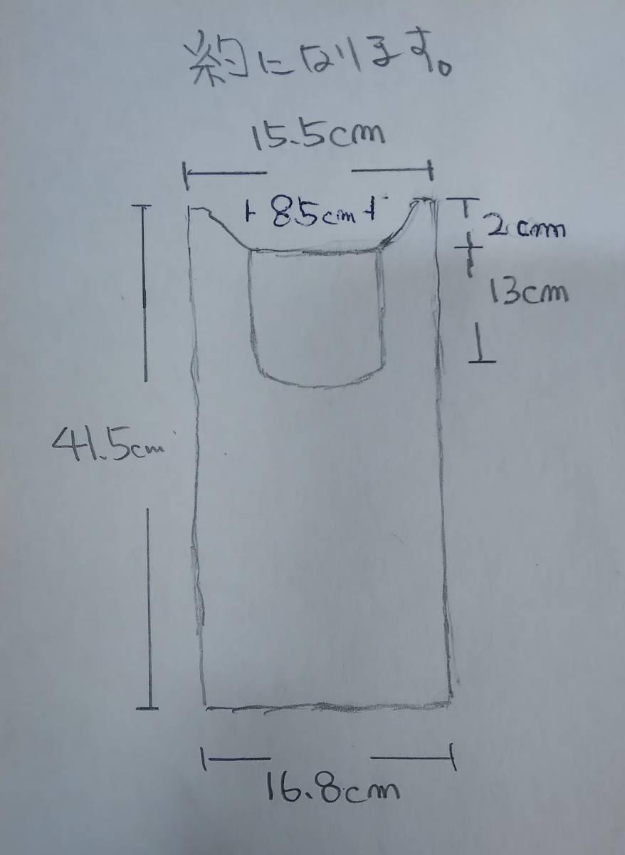 木製 花器 高さ:41.5㎝_画像10
