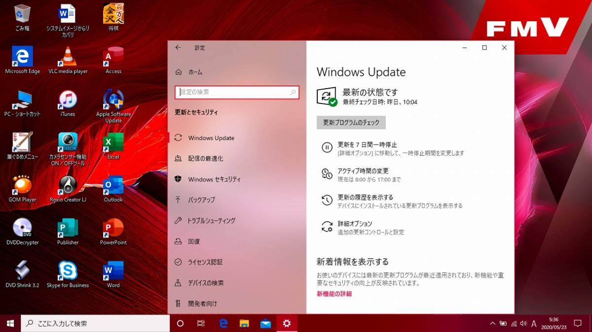 【新品 SSD 480GB 】2018~2019年販売モデル 使用頻度微少 超美品 ☆最新Windows10/ Bluetooth/ USB3.0/ 最新Office2019/ Webカメラ_最新の状態で安心してお使いいただけます