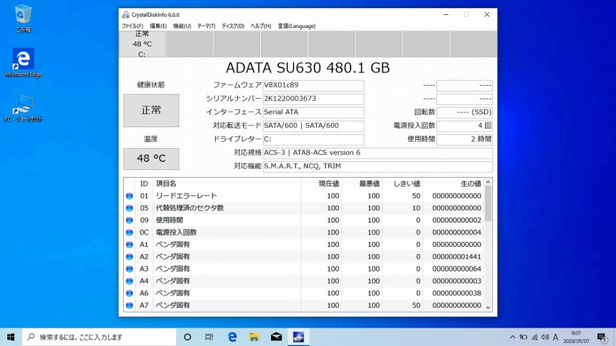 【新品 SSD 480GB 】2018~2019年販売モデル 使用頻度微少 超美品 ☆最新Windows10/ Bluetooth/ USB3.0/ 最新Office2019/ Webカメラ_新品使用です安心してお使いいただけます