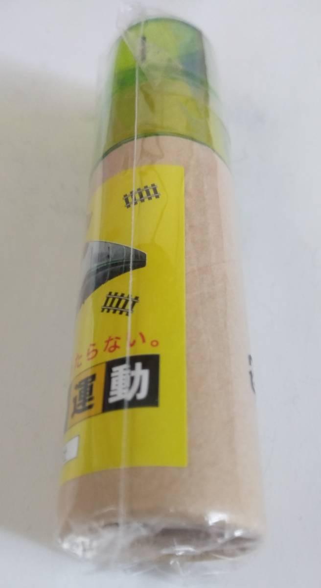 非売品「JR東日本 仙台支社 踏切事故0運動 色鉛筆」 色えんぴつ・電車・新幹線・鉄道・グッズ
