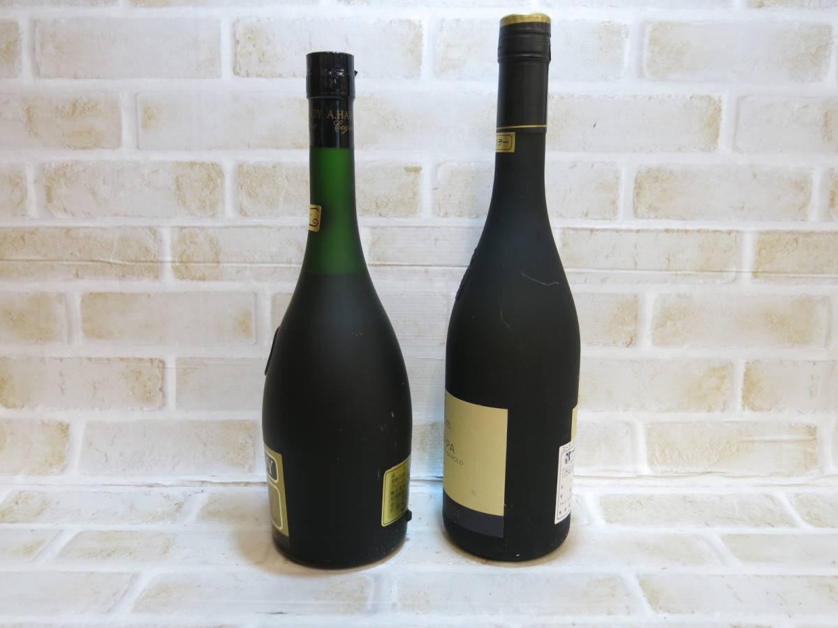 ☆1085【古酒】A.HARDY VSOP ハーディ コニャック 700ml 40%/グラッパディネッビオーロ 700ml 42% ブランデー 2本セット_画像5