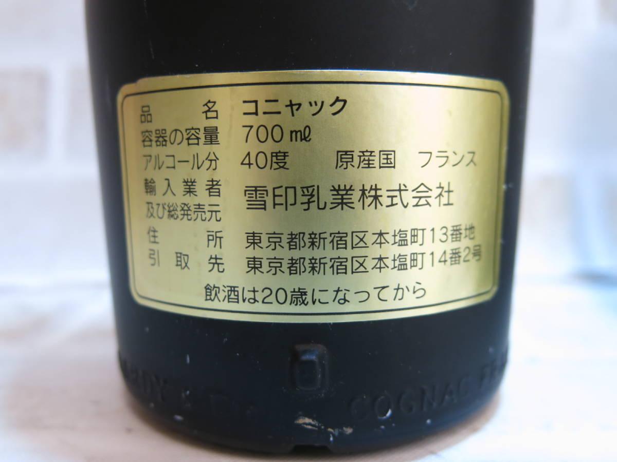 ☆1085【古酒】A.HARDY VSOP ハーディ コニャック 700ml 40%/グラッパディネッビオーロ 700ml 42% ブランデー 2本セット_画像8