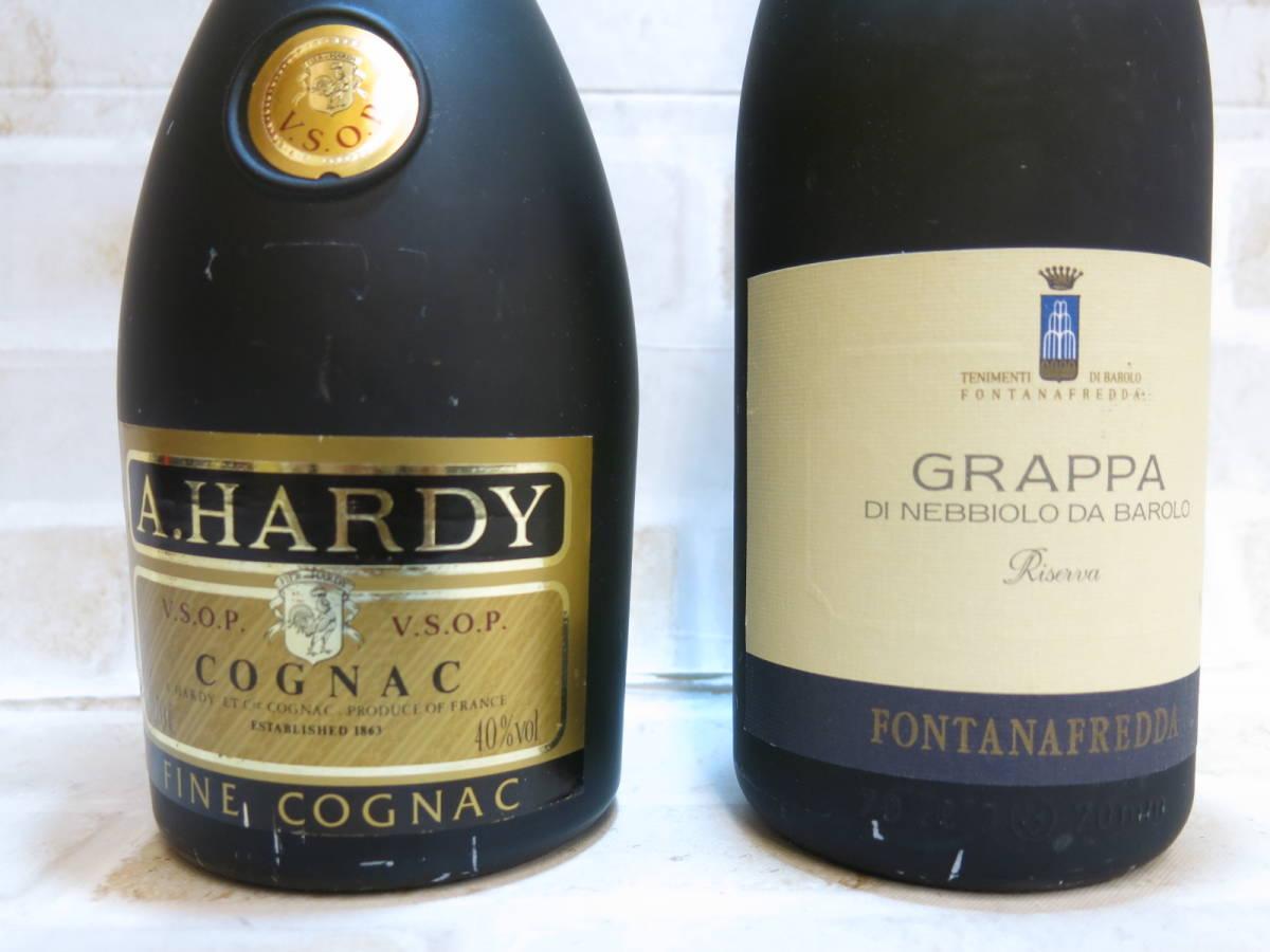 ☆1085【古酒】A.HARDY VSOP ハーディ コニャック 700ml 40%/グラッパディネッビオーロ 700ml 42% ブランデー 2本セット_画像7