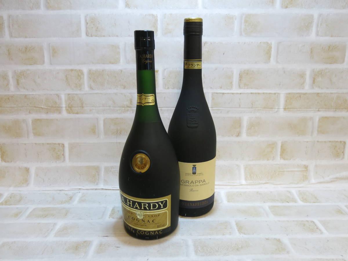 ☆1085【古酒】A.HARDY VSOP ハーディ コニャック 700ml 40%/グラッパディネッビオーロ 700ml 42% ブランデー 2本セット_画像1