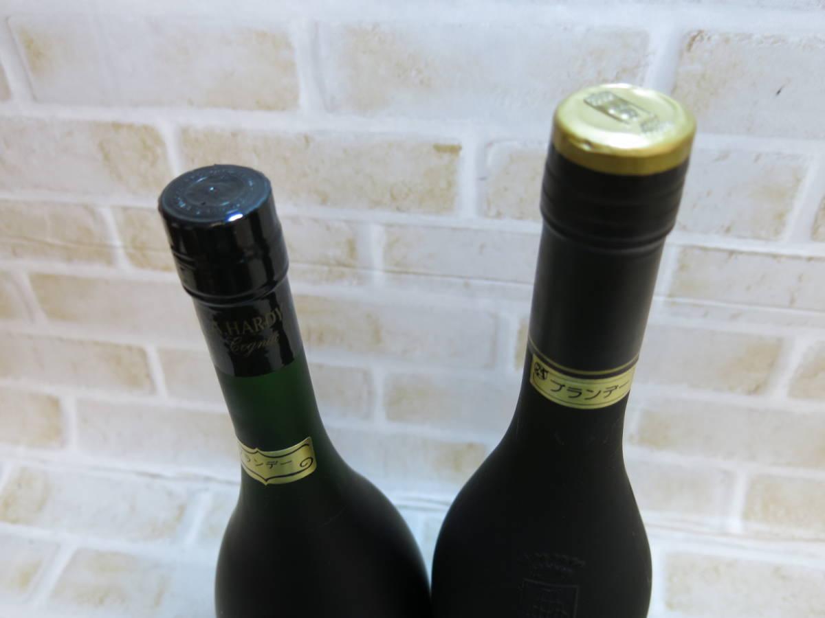 ☆1085【古酒】A.HARDY VSOP ハーディ コニャック 700ml 40%/グラッパディネッビオーロ 700ml 42% ブランデー 2本セット_画像4