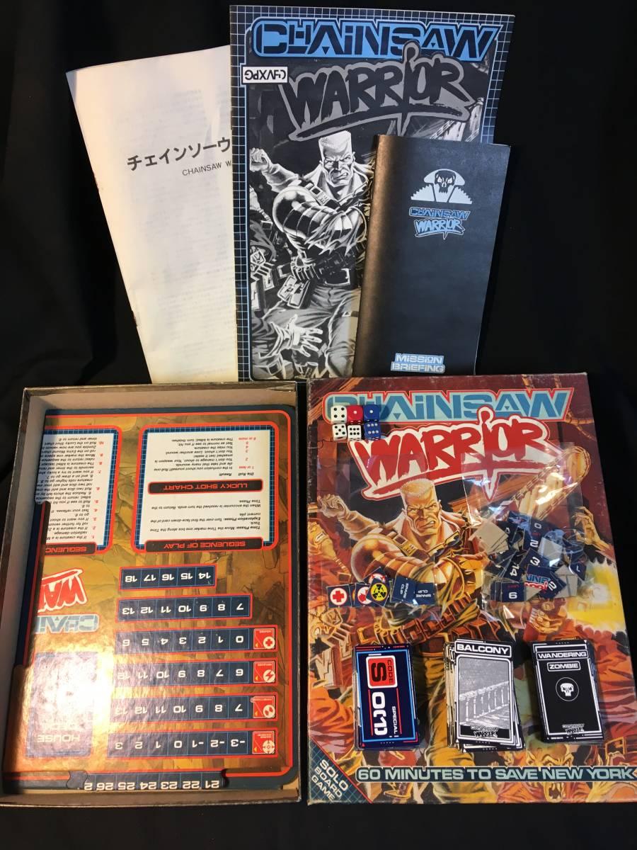 【中古開封済】TRPGボードゲーム●GAMES WORKSHOP●CHAINSAW WARRIOR_画像3
