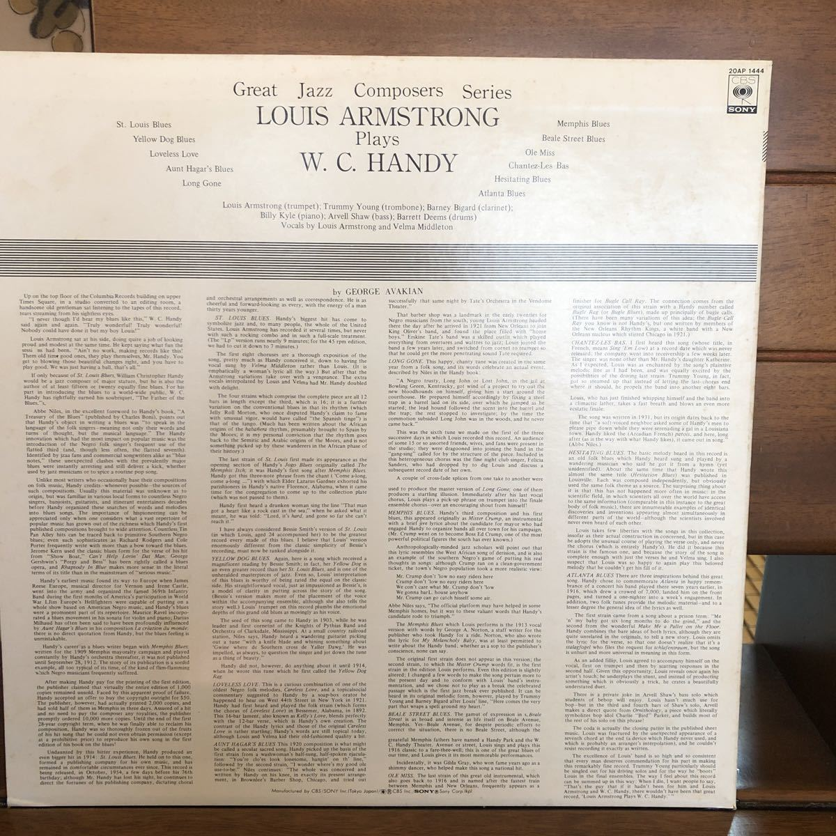 中さん★LPレコード★JAZZ★ルイ・アームストロング ★W.C.HANDY★レコード多数出品中★紙ジャケ _画像7