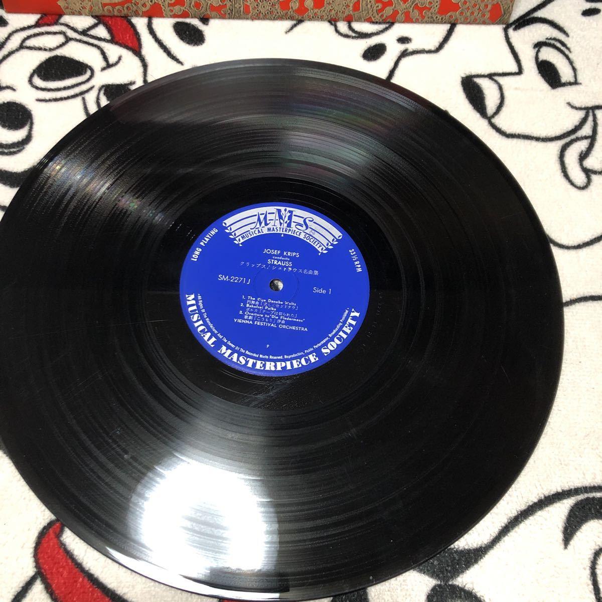 激レア盤★中さん★LPレコード★ JOSEF KRIPS ★クリップス シュトラウス名曲集★レコード多数出品中_画像3