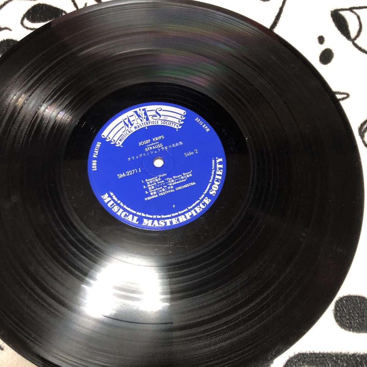 激レア盤★中さん★LPレコード★ JOSEF KRIPS ★クリップス シュトラウス名曲集★レコード多数出品中_画像5
