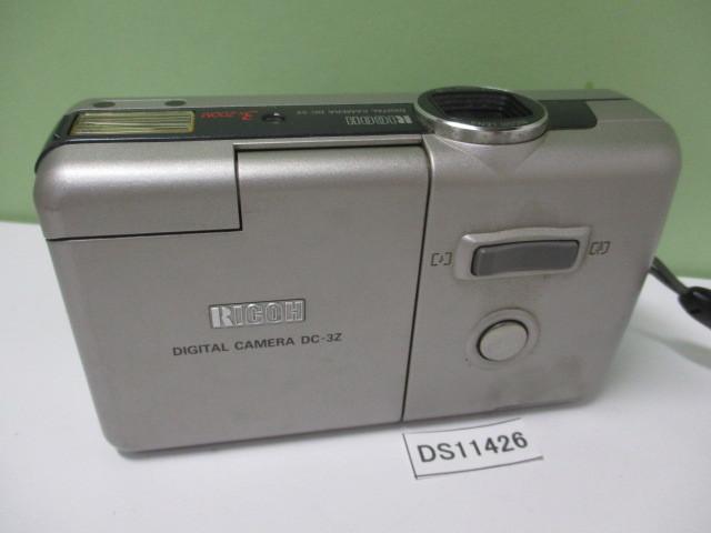 DS11426★RICOH★デジタルカメラ★DC-3Z★即決!