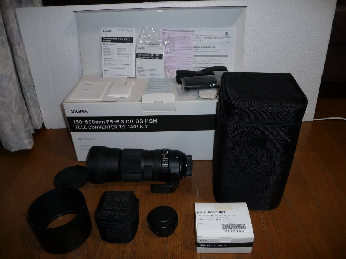 150-600mm F5-6.3 DG OS HSM Contemporary テレコンバーターキット [ニコン用]+UD-1