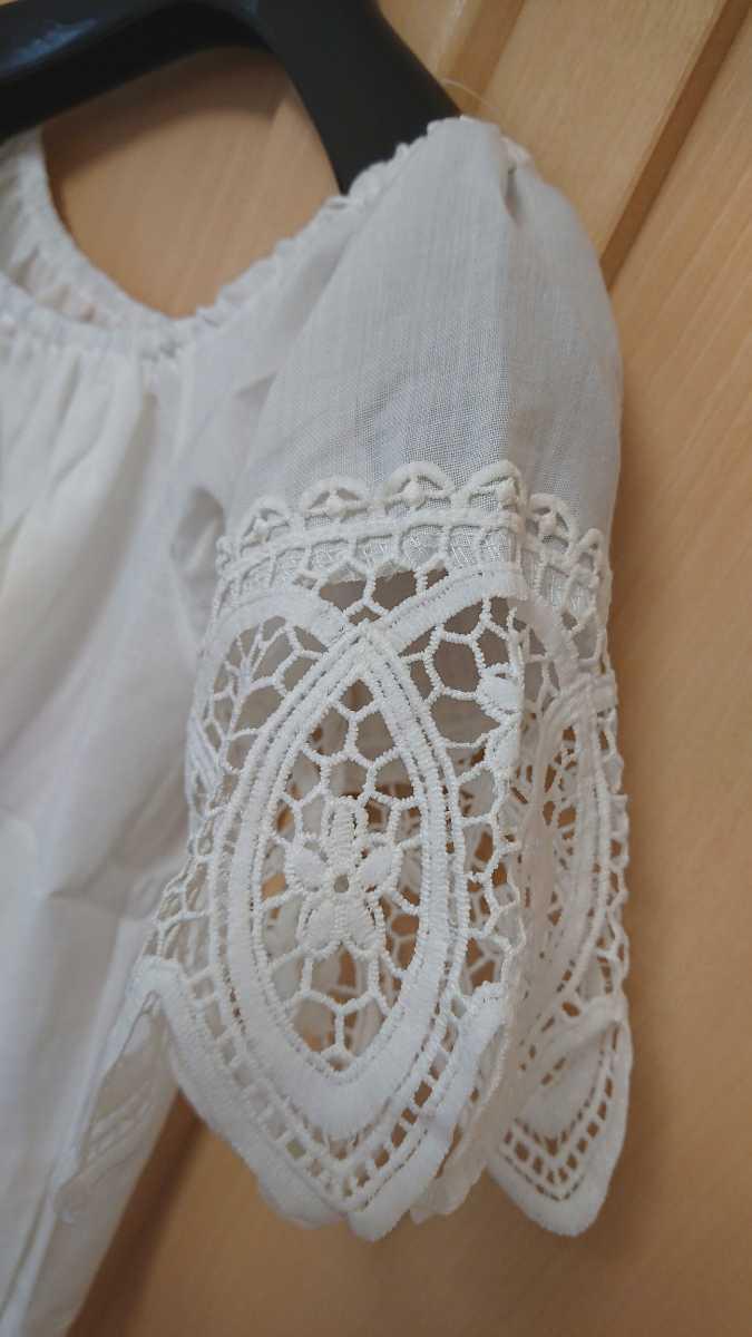 タグ付 Girly Doll レディースF ガーリードール 半袖 レース刺繍ブラウス 2ウェイカットソー オフホワイト 未使用新品 送料無料 オフショル