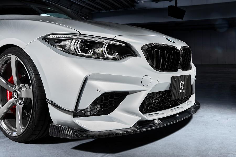 3D Design 3Dデザイン BMW F87 M2 Competition フロントリップスポイラーセット カーボン(インフュージョン)_画像1