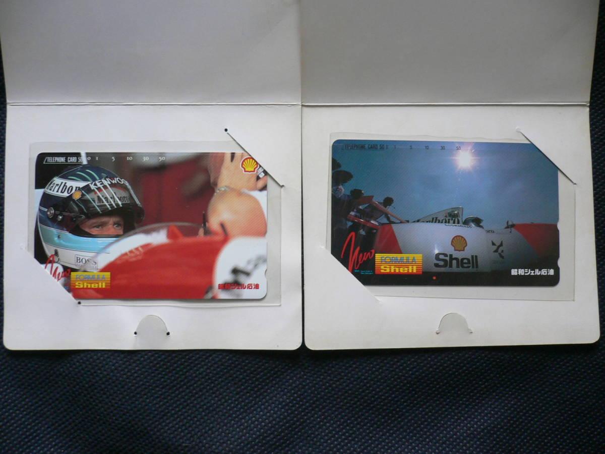 テレホンカード 2枚セット 昭和シェル石油 ホンダ マルボロ マクラーレン F1 ミカ・ハッキネン_画像1