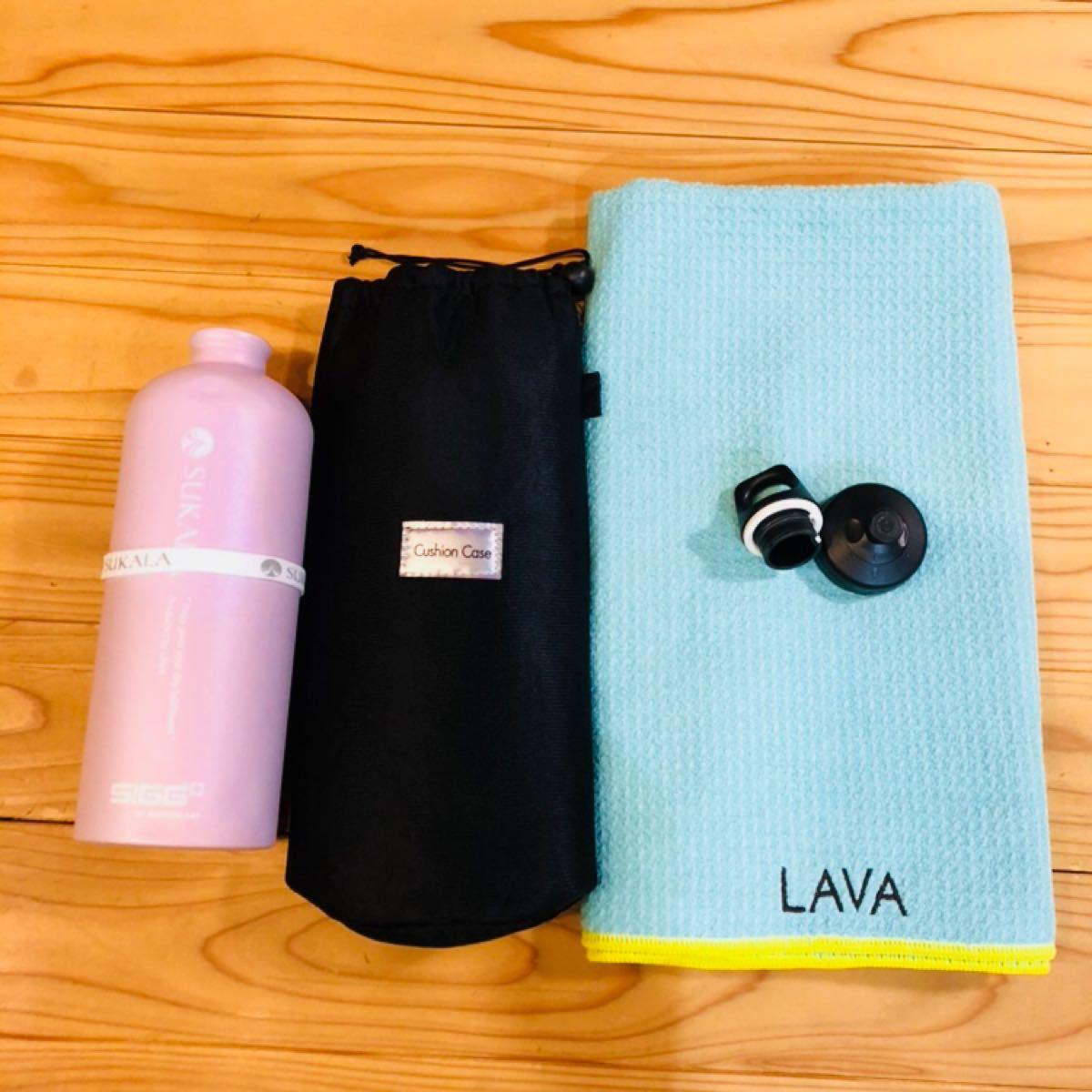 訳あり ヨガ6点セット LAVA 水素水 ボトル スカラー ヨガマット ヨガ