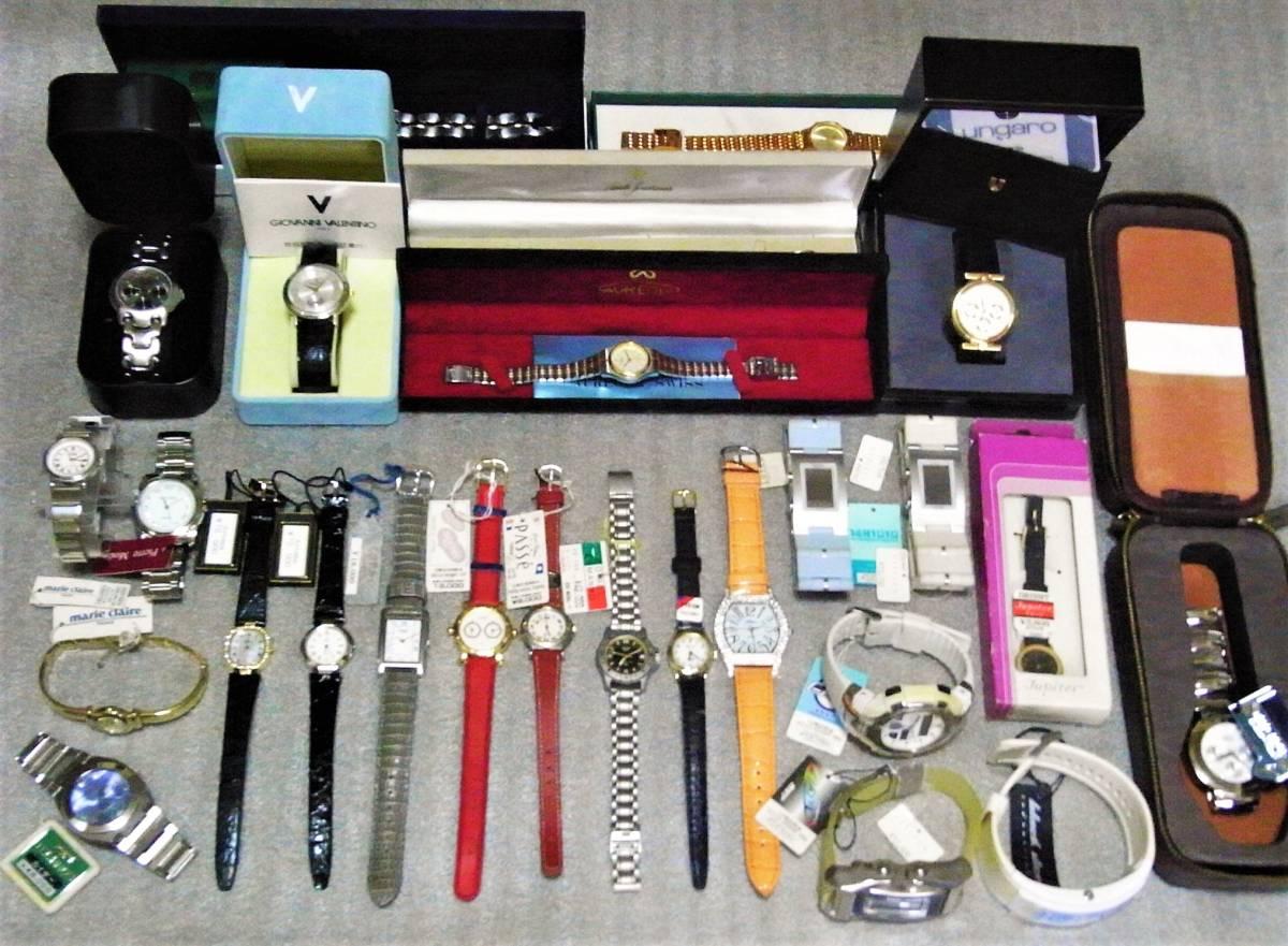 デッドストック■腕時計おまとめセット■26個/未使用品/CITIZEN TECHNOS ORIENT 等/ブランド/大量/点/kg/ヴィンテージ