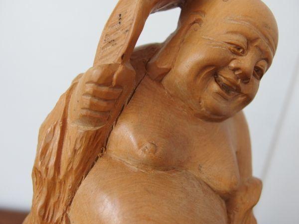 fd0075 木彫 七福神 布袋尊 高さ約20㎝ 円満 ① ヒビあり オブジェ 縁起物 和風 置物 天然木 木工工芸 彫刻_画像6