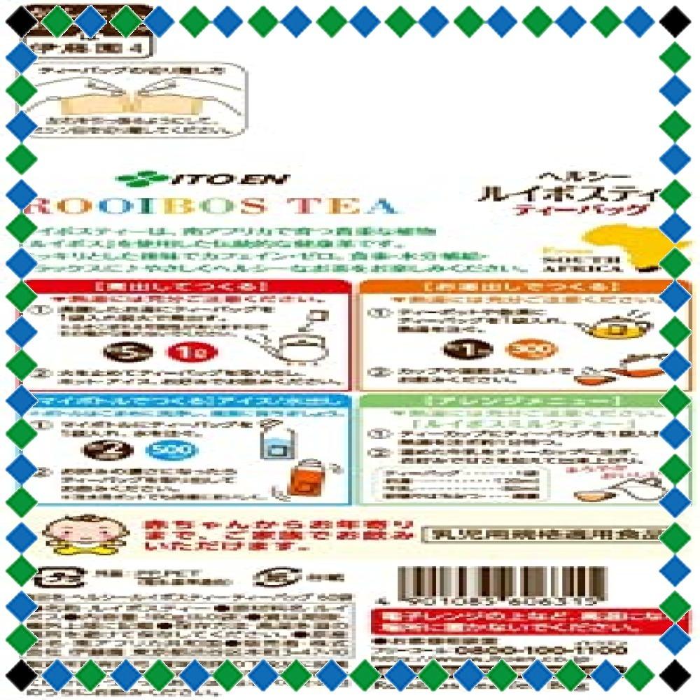 ☆新品☆伊藤園 ヘルシールイボスティー ティーバッグ デカフェ・ノンカフェイン 3.0g×60袋_画像2