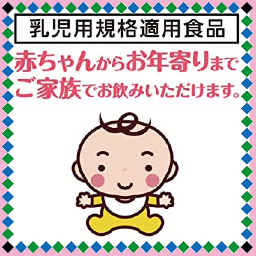 ☆新品☆伊藤園 ヘルシールイボスティー ティーバッグ デカフェ・ノンカフェイン 3.0g×60袋_画像7