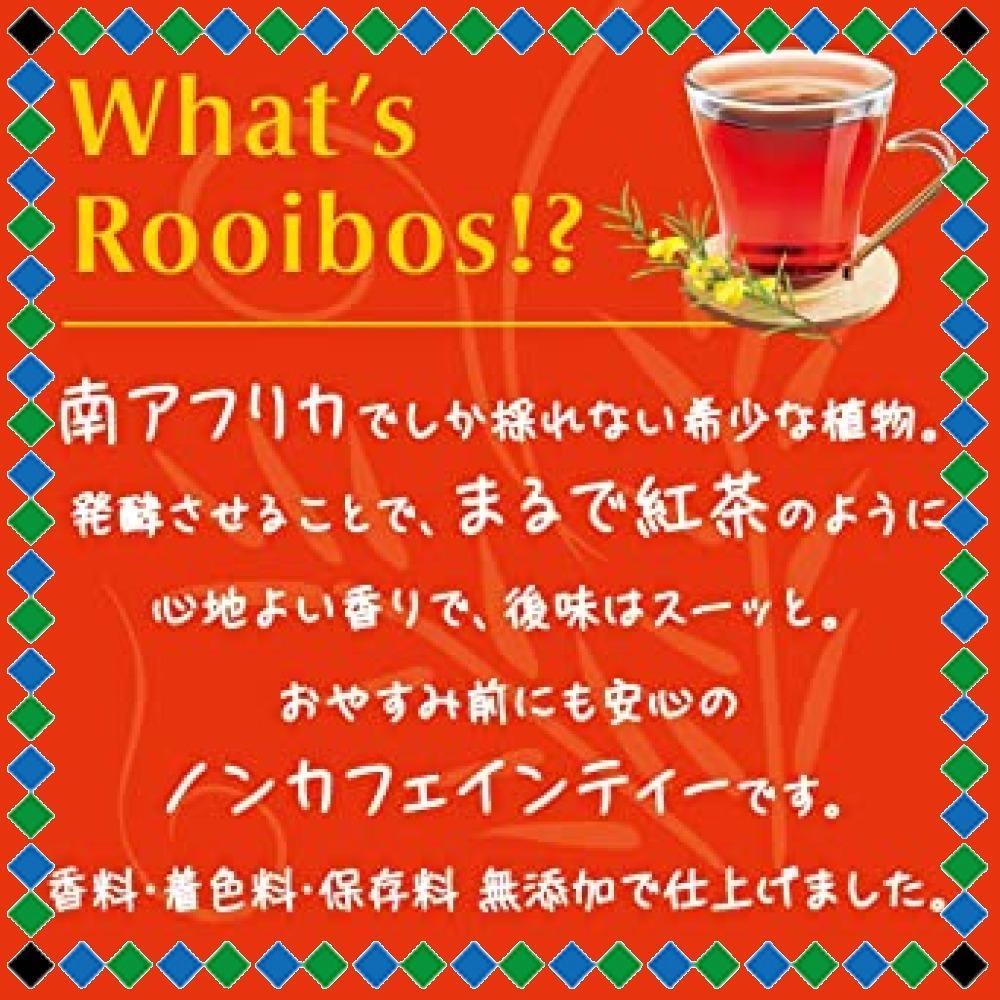 ☆新品☆伊藤園 ヘルシールイボスティー ティーバッグ デカフェ・ノンカフェイン 3.0g×60袋_画像4