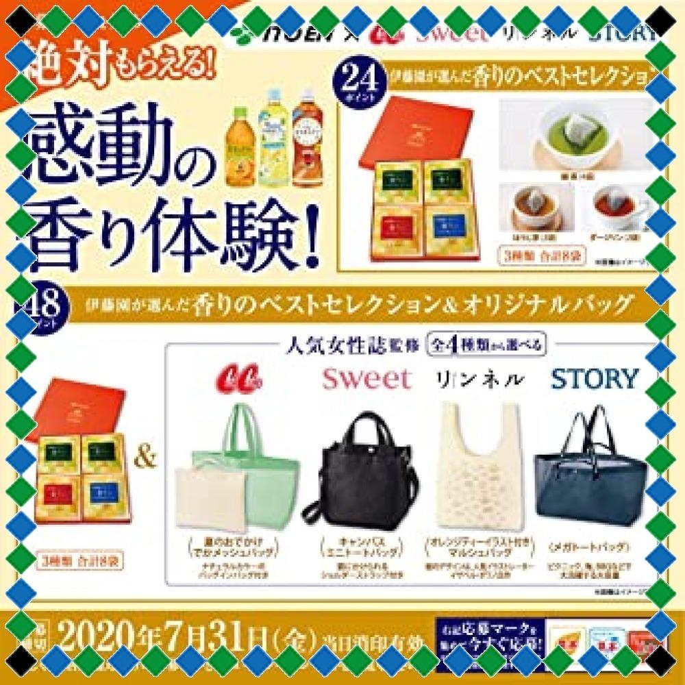 ☆新品☆伊藤園 ヘルシールイボスティー ティーバッグ デカフェ・ノンカフェイン 3.0g×60袋_画像8