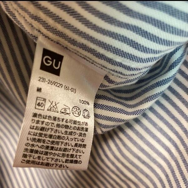 ストライプシャツ 長袖シャツ GU レディース