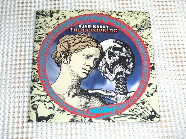廃盤 Djam Karet ジャム カレット The Devouring/Gayle Ellett ( Herd Of Instinct )在籍 USプログレ 好盤 PINK FLOYD KING CRIMSON 好きに