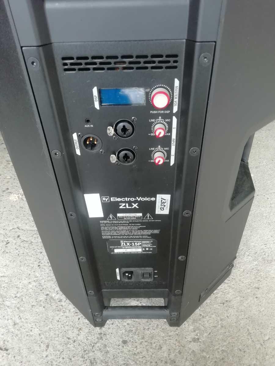 EV Electro-Voice ZLX-15P エレクトロボイス_画像3