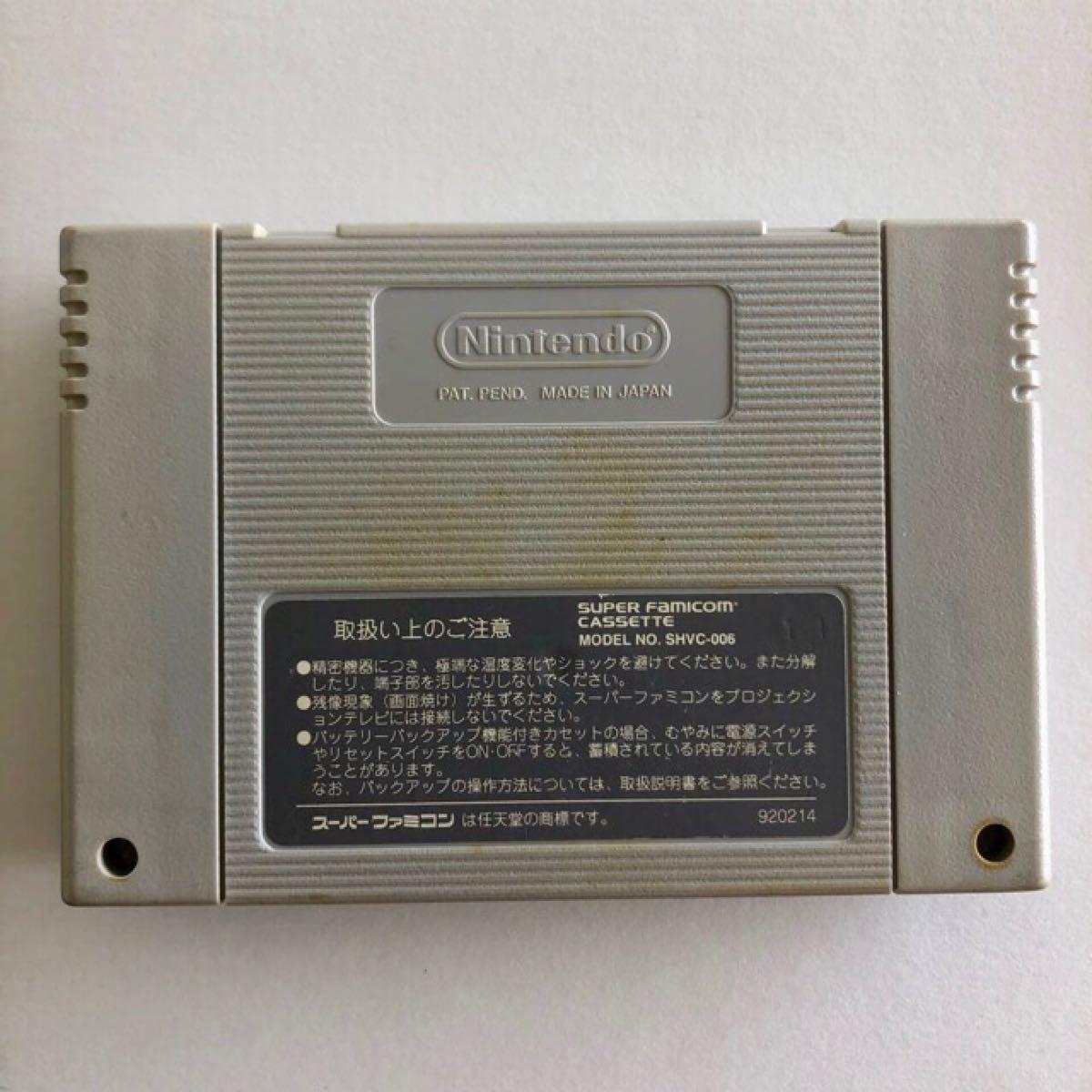 SFC スーパーファミコンソフト ファイナルファイト・ガイ カプコン 中古
